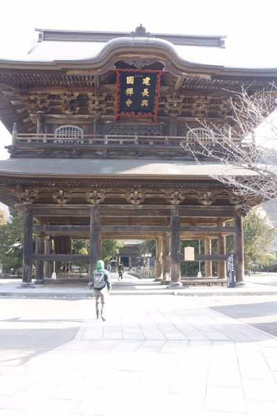 【イベント】鎌倉フィールド 遊びは最高のトレーニング 2