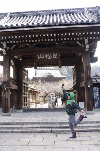 【イベント】鎌倉フィールド 遊びは最高のトレーニング 1