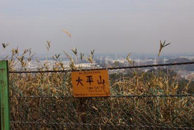 【イベント】鎌倉フィールド 遊びは最高のトレーニング 14