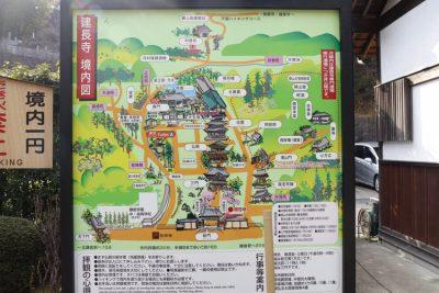 【イベント】鎌倉フィールド 遊びは最高のトレーニング 3