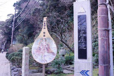 くびれ専門 ボディバランススタジオ COMFY 江ノ島フィールド 遊びは最高のトレーニング 7