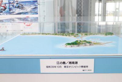 くびれ専門 ボディバランススタジオ COMFY 江ノ島フィールド 遊びは最高のトレーニング 30