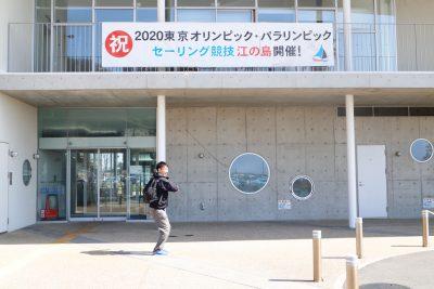 くびれ専門 ボディバランススタジオ COMFY 江ノ島フィールド 遊びは最高のトレーニング 29