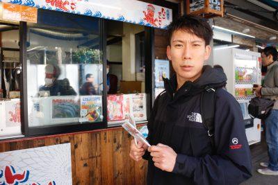 くびれ専門 ボディバランススタジオ COMFY 江ノ島フィールド 遊びは最高のトレーニング 28